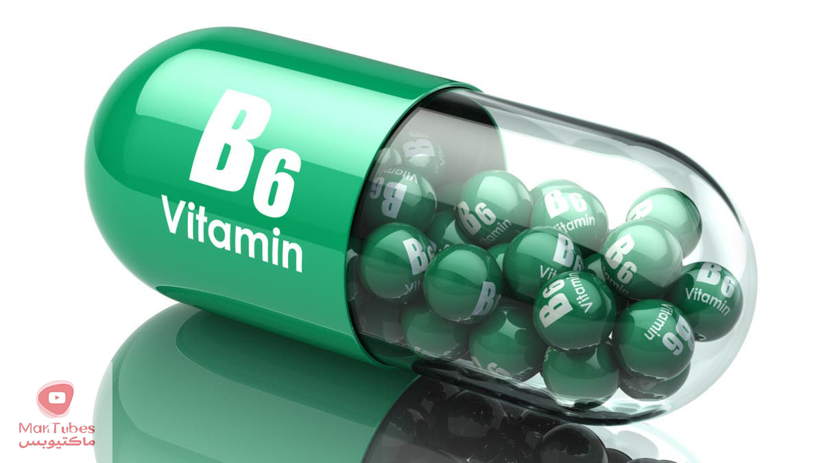 أعراض نقص فيتامين ب6 | ثلث النساء ينقصهم هذا الفيتامين