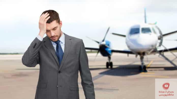 الصداع عند ركوب الطائرة   ما هي اسبابها؟ وكيف يمكن تجنب ذلك؟