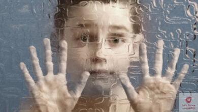 صورة أعراض التوحد عند الاطفال | وما هو العمر الذي تظهر عليه الاعراض؟