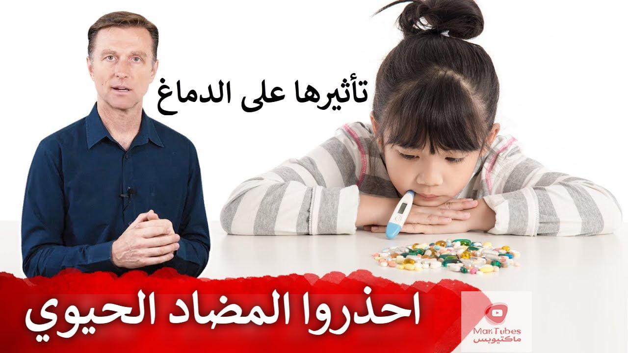 البروبيوتك | أعطوا الأطفال البروبيوتك مع المضاد الحيوي