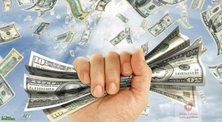علامات الثراء   7 علامات تدل على أنك ستصبح ثريًا أو حراً ماليًا